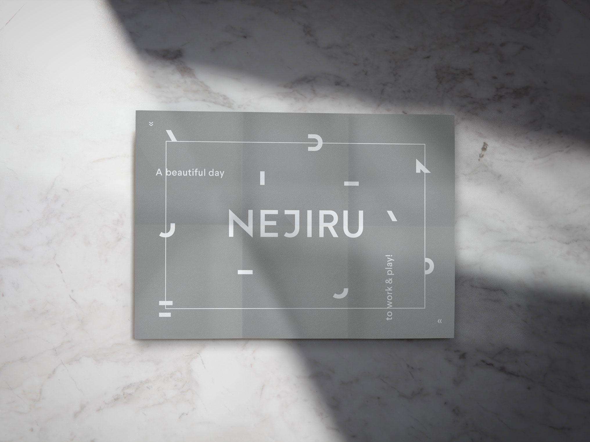 nejiru-cd-01